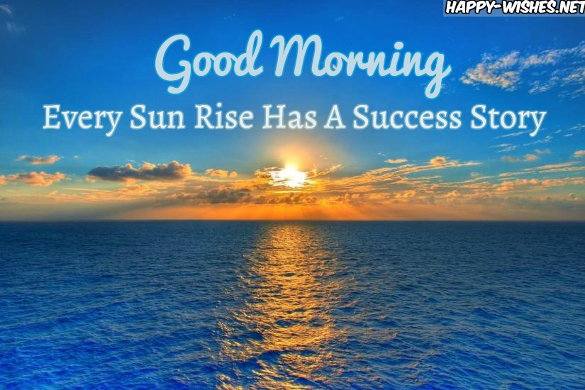 Good Morning wishes with sunrise images