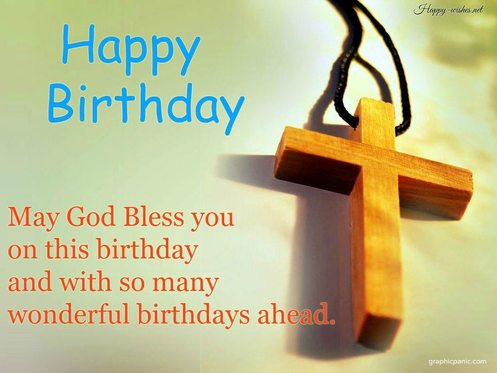 Happy Birthday Christian wishes with cross back ground images