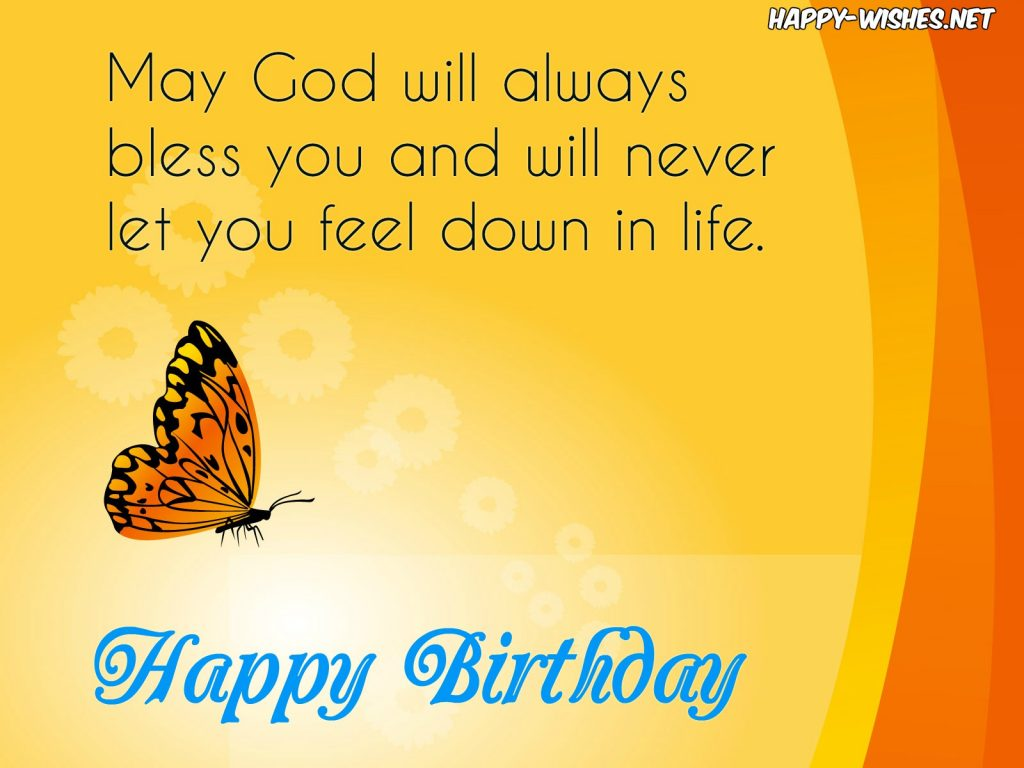 Happy Birthday wishes with butterfly images