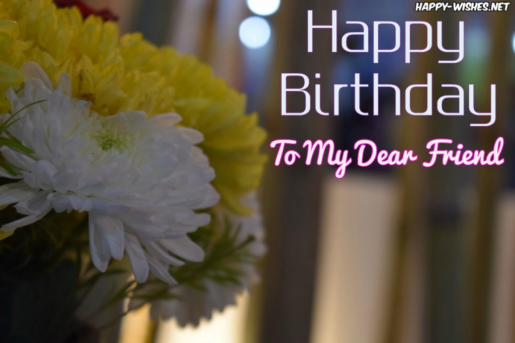 Happy birthday wishes with flower images for friends