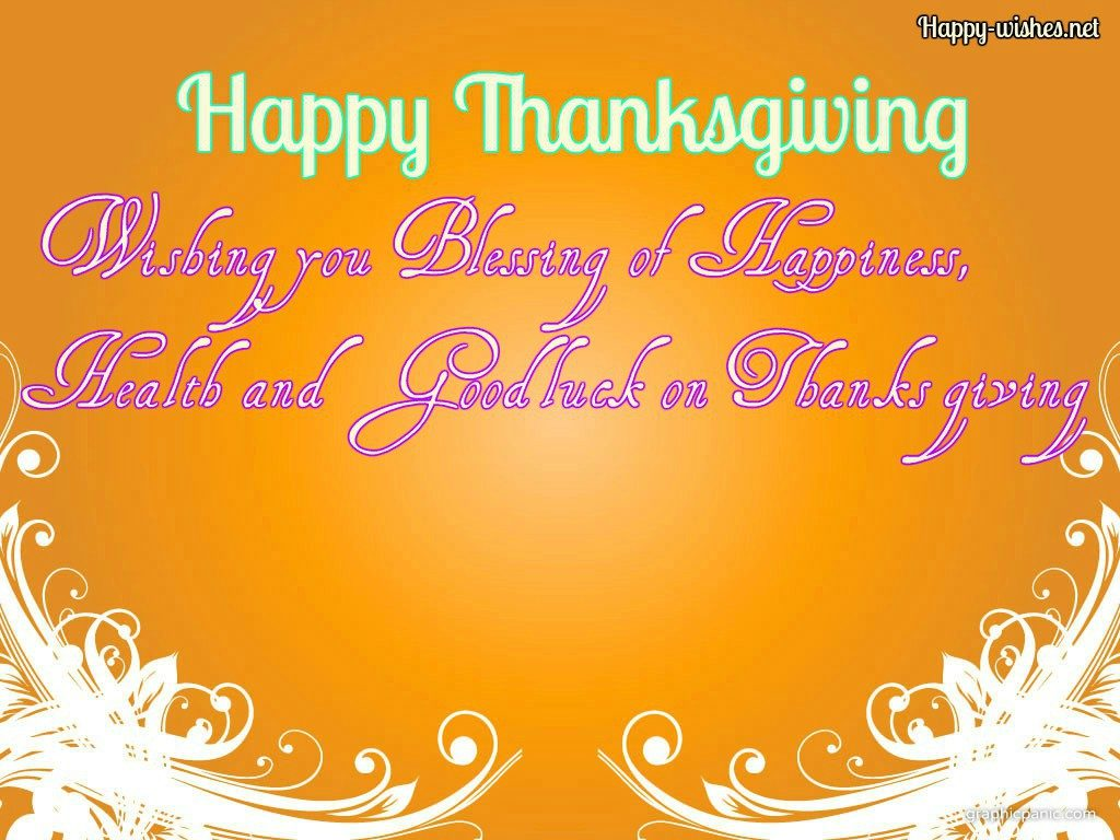 Thanksgiving wishes for everyone cool images