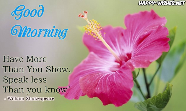 cute flower Good Morning wishes with Shakespeare images