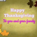 cute thanksgiving wishes