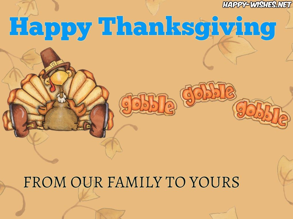 happy thanksgiving from our family to yours
