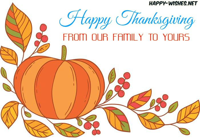 happy thanksgiving from our family to yours with thanksgiving border