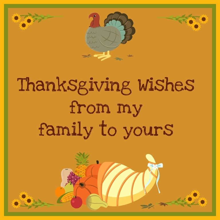nice thanksgiving wishes fom our family to yours