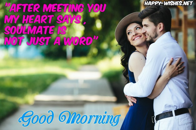 romantic-couple-embracing-In Good Morning images