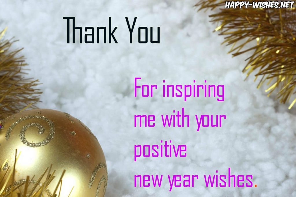 Best Thanks Messages for the new year wishes