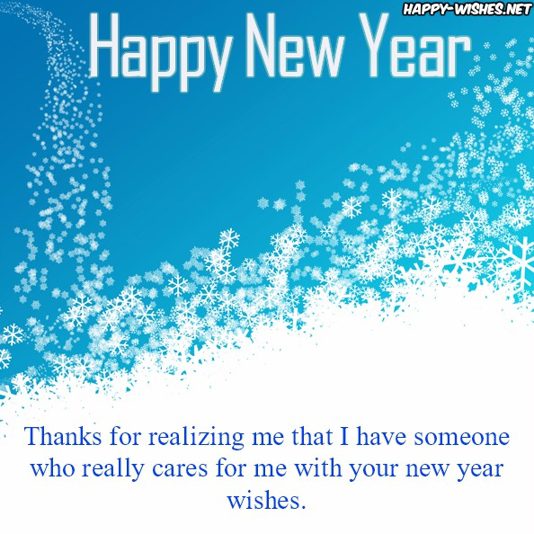 Thank you messages for new year wishes