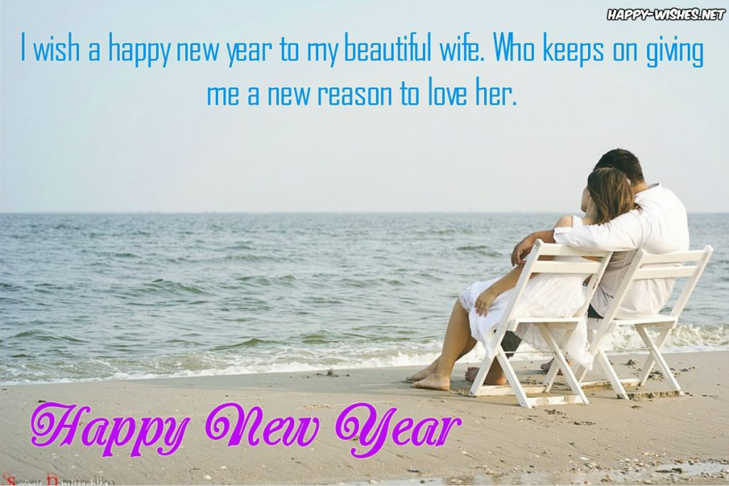best New Year Quotes for the wife