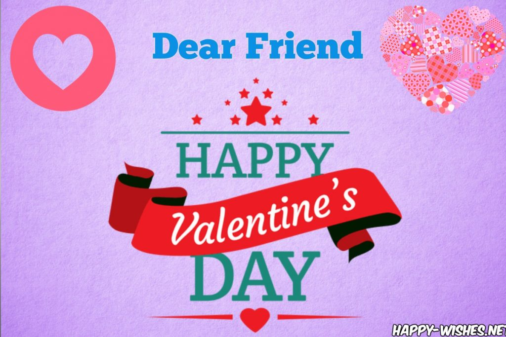 Best Happy Valentine's Day Wishes for friends