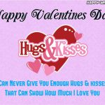 Best Valentine's Hugs and Kisses wishes for Granddaughter