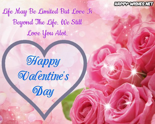 Best Wishes for Valentines day in heaven