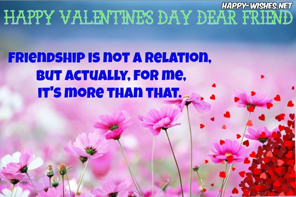 Best Wishes for friends on valentine