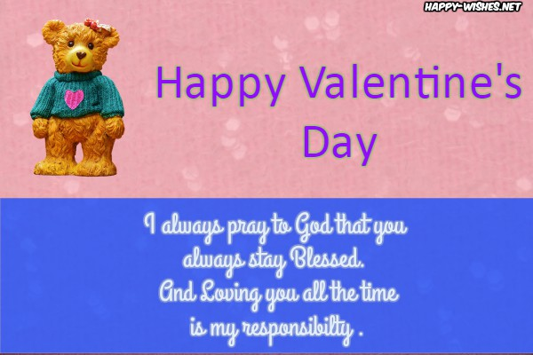 Cute Wishes for Nephew on Valentine's day with teddy bear images