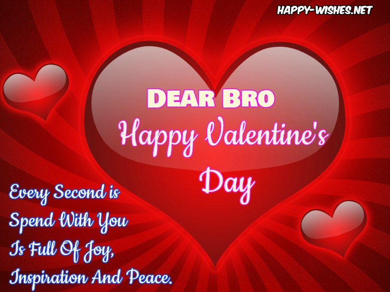 Happy Valentine's Day Quotes For Brother