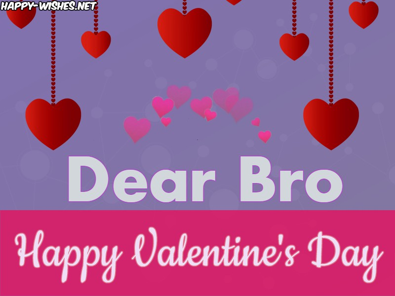 Happy Valentine's Day Wishes For Brother Pictures
