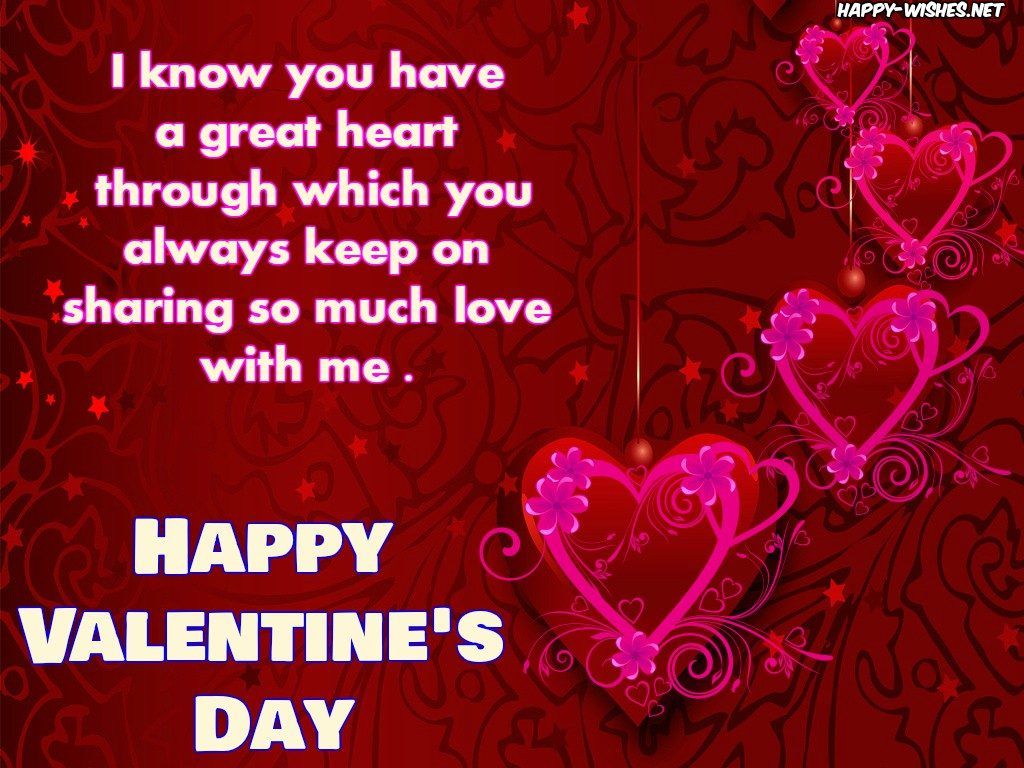 Happy Valentine's Day Wishes For Friends