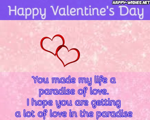 Happy Valentine's day wishes for heaven