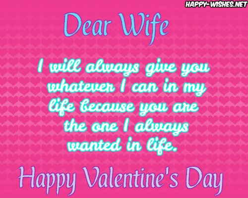 Loving wishes for wife