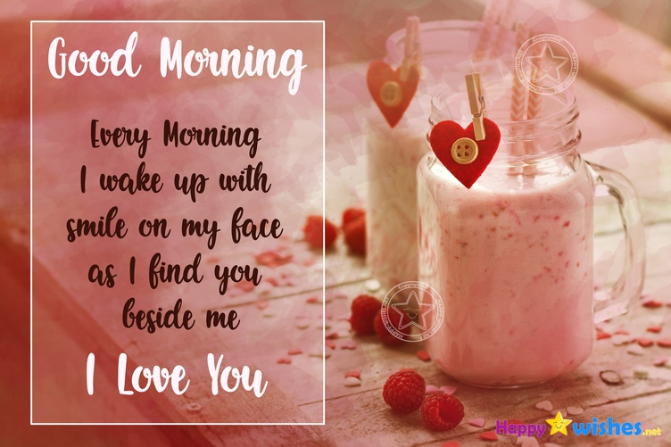 Good Morning Cute romantic quote