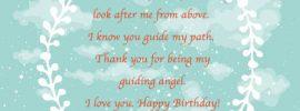 thanks for guiding me grandma, happy birthday